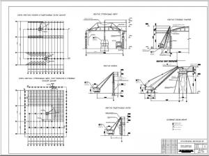 1.Чертеж схем монтажа одноэтажного промышленного здания с обозначением машин, механизмов и вспомогательного оборудования