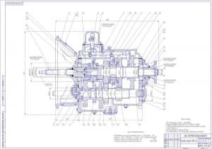 Сборочный чертеж коробки передач ЯМЗ-236 (формат А1 )