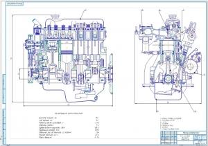 1.Рабочий чертеж общего вида блока цилиндров двигателя ЗМЗ-4026.10 на формате А1