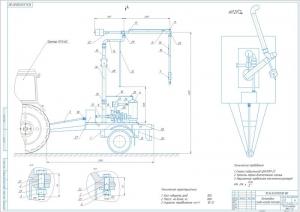 1.Сборочный чертеж установки слива-налива топлива и нефтепродуктов А1