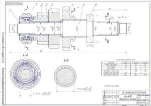 Сборочный чертеж вала КПП вторичного в сборе. Приведены технические характеристики для трех передач. На чертеже указаны размеры конструкции. Выполнены два выносных разреза. Обозначены позиции деталей (формат А2 )