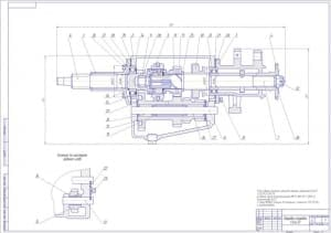 Сборочный чертеж коробки передач ГАЗ-21 с техническими указаниями (формат А1 )