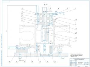 Сборочный чертёж приспособления для контроля геометрии ступиц колёс автомобильного прицепа 5232 в масштабе 1:1 на формате А1