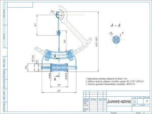 Сборочный чертёж пружинного динамометра-люфтомера механического типа в масштабе 1:1 на формате А3
