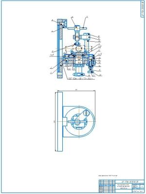 1.Чертеж общего вида приспособления для шлифования центров крестовины с указанием допусков по ГОСТ 5264 - 80 - Т3 - З 4 на формате А1