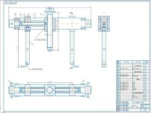 1.Сборочный чертеж съемника для выпрессовки подшипников из гнезда на формате А1