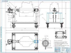 1.Чертеж общего вида монтажной тележки для разборки-сборки и ремонта двигателей А1