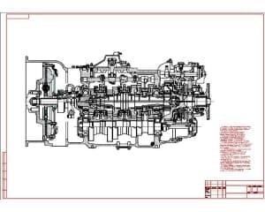 Сборочный чертеж коробки передач ЯМЗ-238