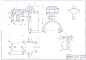 Сборочный чертеж механизма переключения скоростей