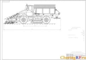 Малогабаритная аэродромная машина для уборки снега (формат А1)