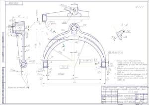Чертеж детали вилка переключения 2 и 3 передач (формат А2 )