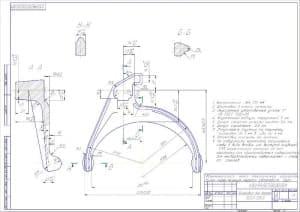 Чертеж заготовки для детали 5557-1768 (формат А3 )