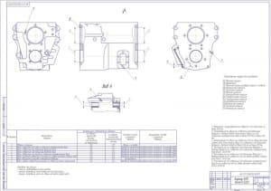 Чертеж картера КПП КамАЗ-5320 с указанием технических условий (формат А1 )