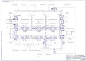 Сборочный чертеж коробки передач (формат А1 )