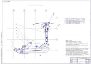 Сборочный чертеж вида сбоку задней подвески. Детали ступичного узла, тормозов колеса не показаны