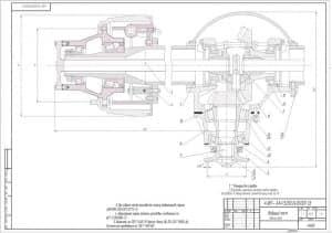Сборочный чертеж ведущего моста в масштабе 1:2. На чертеже прописаны технические указания по сборке изделия. Выполнен продольный чертеж изделия. Обозначены некоторые конструкционные изделия. Расставлены позиции деталей, описанных в спецификации  (формат А