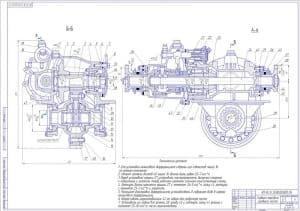 Сборочный чертеж главной передачи среднего моста автомобиля КАМАЗ в масштабе 1:2 (формат А )