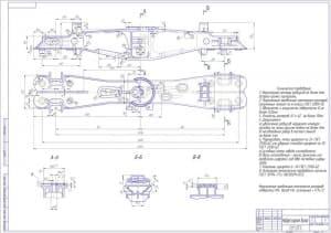 Чертеж надрессорной балки из стали 20ГЛ ГОСТ 977-75 в масштабе 1:5 (формат А1 )