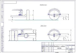 Чертеж переднего и заднего моста подвески ТАЗ-33104 (формат А3 )