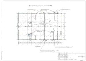 13.Чертеж общего вида индивидуального теплового узла здания, со спецификацией деталей  (формат А1)