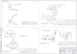 13.Чертеж схемы механической обработки станка специального (формат А1)