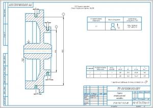 13.Операционная карта токарной обработки (А3)