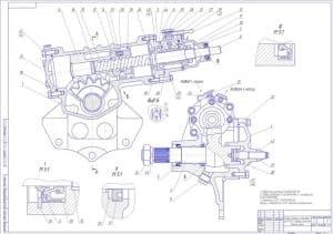 Сборочный чертеж рулевого управления автомобиля ЗиЛ-130 с гидроусилителем (формат А1 )