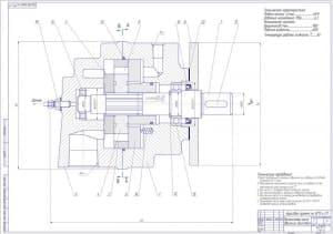 Пластинчатый насос двойного действия в масштабе 2:1с указанием технических характеристик. На чертеже обозначены позиции деталей и позиции выносных разрезов и видов, которые представлены на следующем чертеже. Проставлены конструкционные размеры (формат А1