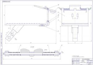 Сборочный чертеж педали в масштабе 2:1 (формат А1 )