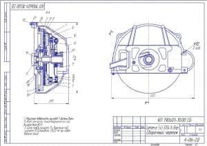 Сборочный чертеж сцепления ГАЗ-33104 (формат А3 )