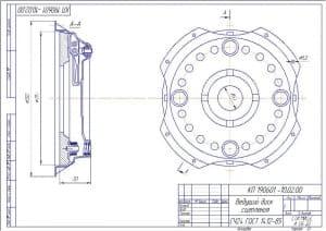 Чертеж детали ведущий диск сцепления автомобиля ГАЗ-33104 (формат А3 )