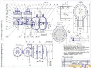 """Чертеж сборочный тормозного привода автомобиля ЗИЛ-5301 с техническими характеристиками: давление жидкости тормозной на выходе - 7,5 ... 9,5 мегапаскаль.; давление воздуха на входе в пневмокамеру - 0,65 ... 0,8 мегапаскаль; обеспечить достаточное смазки """""""
