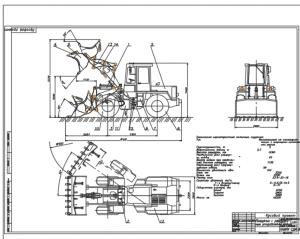 1.Чертеж общего вида колесного погрузчика ТО-11 с разгрузочным устройством ковша А1