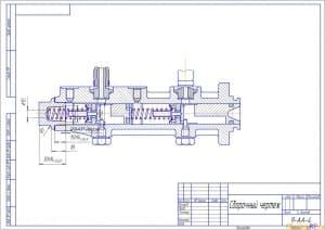 Сборочный чертеж главного тормозного цилиндра. В чертеже выделены графически детали тормозного цилиндра и представлены размеры (формат А3)
