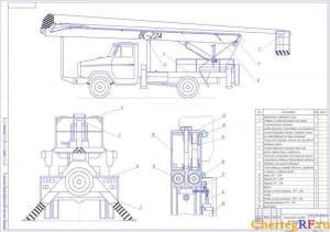 Общий чертеж устройств и приборов безопасности на грузовой машине