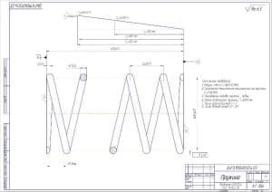 Чертеж детали пружина. Указан материал для изготовления – проволока 65С2ФА ГОСТ 14963-78. Указаны силы, действующие на пружину и технические требования. Проставлены размеры и шероховатости (формат А2 )