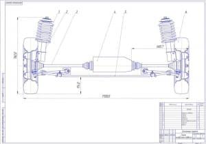 Чертеж схемы независимой подвески. На чертеже обозначены все конструкционные размеры. На чертеже обозначены позиции и к ним размещена спецификация, в которой отражены следующие детали: пружина подвески, стойки, полуось, редуктор, балка поперечной устойчив