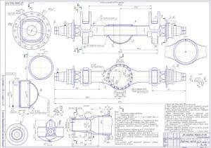 Сборочный чертеж картера заднего моста (формат А1 )
