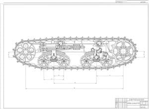Чертеж общего вида ходовой системы ВТ-150 в масштабе 1:5 (формат А2)