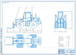 1.Чертеж общего вида переоборудования фронтального погрузчика Komatsu WA-320 в вилочный погрузчик грузоподъемностью 7 тонн А1