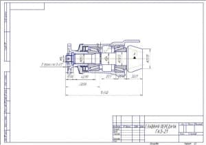 Чертеж продольного разреза главной передачи автомобиля ГАЗ-21