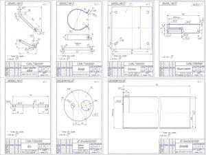 Комплект рабочих чертежей оборудования для промывки двигателей автомобилей и ТРК
