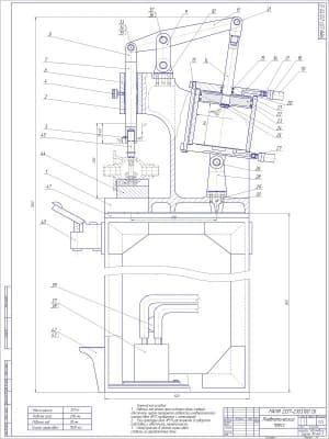 Сборочный чертеж пневматического пресса с техническими характеристиками