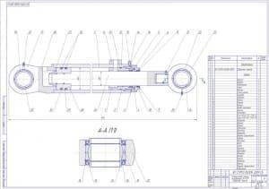 Сборочный чертеж гидроцилиндра стрелы экскаватора ЭО-4121 в масштабе 1:2