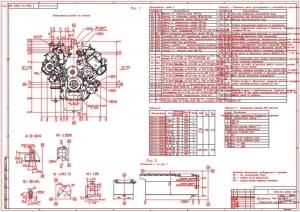 1.Чертеж двигателя 740.19-200 и его внутренних компонентов с распиновкой разъема ЭБУ трех листах А1