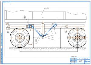1.Общий вид модернизации рамы самосвального прицепа 2ПТС-4 А1