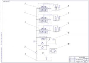 Чертеж гидравлической схемы скрепера с ковшом емкостью более 10м3 (формат А 1)