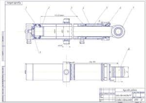 Чертеж сборочный силового гидроцилиндра скрепера с ковшом емкостью более 10м3 (формат А2 )