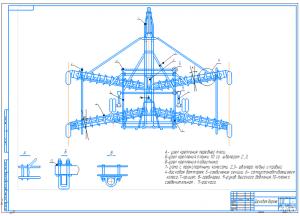 1.Сборочный чертеж дисковой полевой бороны А1