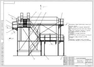 14.Чертеж сборочный помостов и лестниц массой 1193, в масштабе 1:25, с техническими требованиями